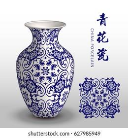 Navy blue China porcelain vase curve cross spiral frame flower