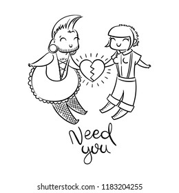 Need you. Cute freaks in love. Gender-queer, cross-dressing, punk, goth, skin. Vector illustration for prints, jokes, tags