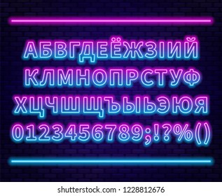 Neon Cyrillic alphabet with numbers on the brick wall background. Can be used for Belarusian and Ukrainian languages.