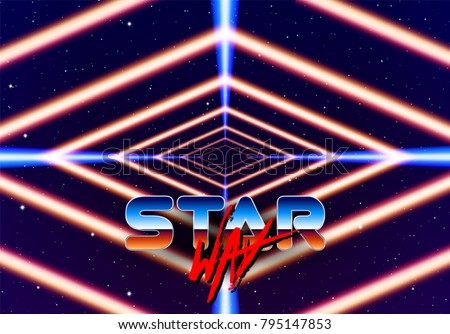 Neon tunnel in space with 80s styled lazer lines for futuristic poster or flyer. Gate with stars and fantastic glowing road - Vector