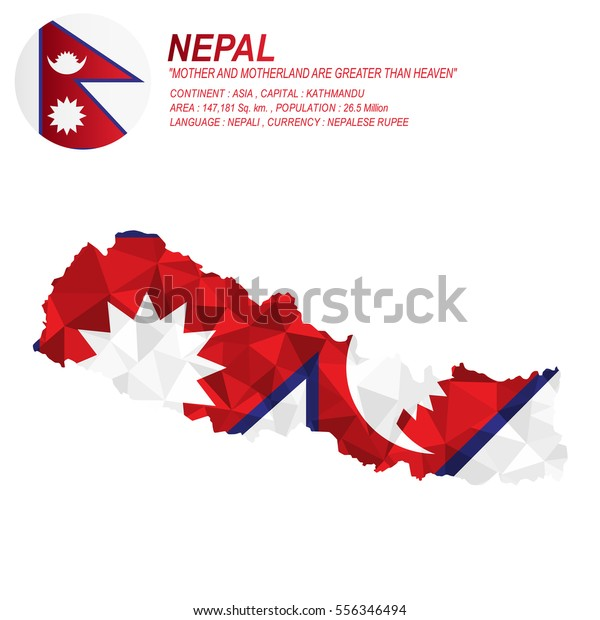 Nepal Flag Overlay On Nepal Map Stock Vector (Royalty Free ...