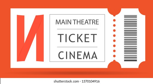 Netflix Ticket icon vector illustration in the flat style. Ticket stub isolated on a background. Retro cinema or movie tickets.