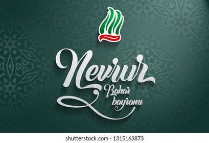 Nevruz bahar bayrami. Translation: Nowruz spring holiday. Greeting card post design.