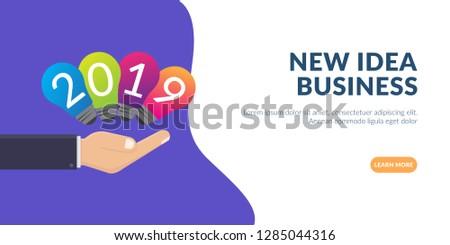 new idea business plan