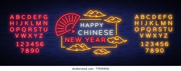 New Chinese Year 2018 Greeting Card Vector. Neon sign, a symbol on winter holidays. Happy New Year Chinese 2018. Neon sign, flyer, shining postcard, holiday invitation card. Editing text neon sign