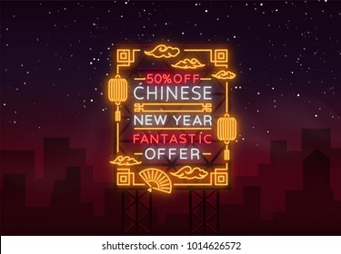 New Chinese year sales of a poster in a neon style. Vector illustration, neon sign, bright banner, luminous flyer, neon brochure on New Year's discounts. Happy new Chinese year