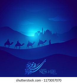 New Hijri Year Islamic Greeting Desert arabic landscape with mosque arabian and camel vector illustration