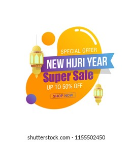 New Hijri Year Sale design tag and sticker with 50% discount