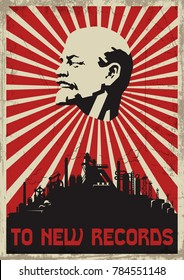 To New Records. Vector Stylization under the Old Soviet Communism Propaganda Poster