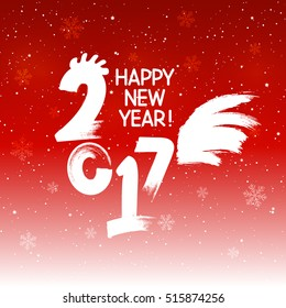New Year 2017 greeting card for Your design