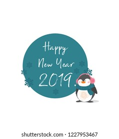 New Year 2019 card