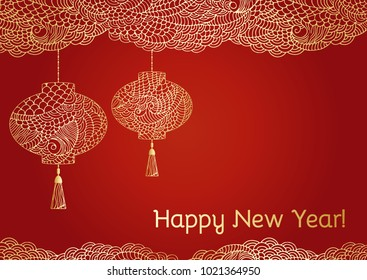 A New year background with golden Chinese lantern, tassel, lights and a garland. Happy new year text