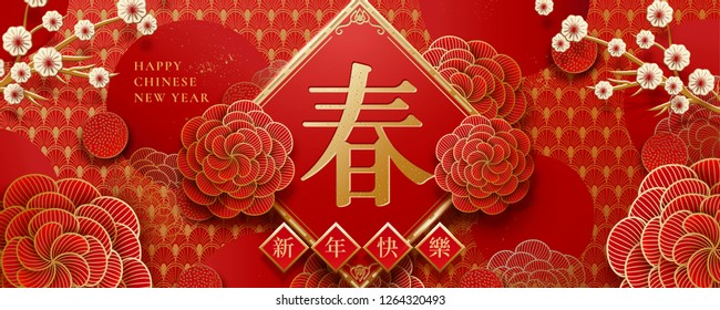 New Year banner design with paper art peony elements, Spring and happy new year written in Chinese characters