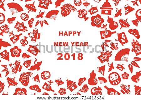 New Year Card Year 2018 Japanese Stock Vector (Royalty Free ...