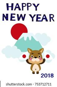New Year card of 2018 Zodiac.