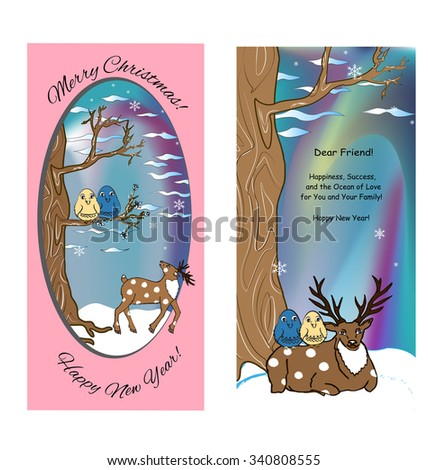 New Year Card Design Card Cover Stock Vector Royalty Free