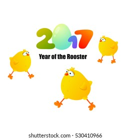 New Year card with funny yellow chicks, figures 2017 and egg instead numeral zero. Holiday vector illustration in cartoon style. Chinese symbol of new year - fire cock. EPS 10.