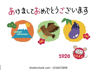 "New year card with good luck items (fuji mountain, hawk and eggplant) and tumbling mouse doll for year 2020 / translation of Japanese ""Happy New Year"""