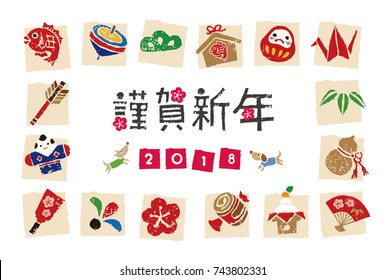 "New year card with Japanese good luck elements for year 2018 / translation of Japanese ""Happy New Year"""