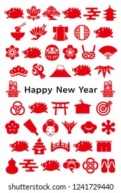 new year card with wild boars and Japanese icons.