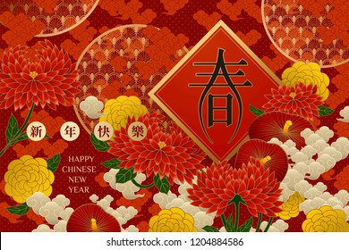 New Year design with floral decorations, Happy new year and spring written in Chinese characters on couplets