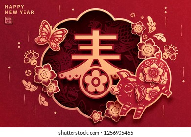 New year design with floral piggy and florals in paper art, spring and happy pig year written in Chinese words