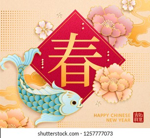 New Year design with Spring written in Chinese word, light blue fish and peony paper art decorations