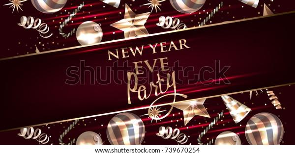 New Year Eve Invitation Card Christmas Stock Vector Royalty
