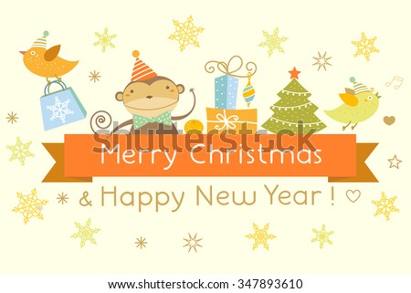 New Year Funny Card Template Monkey Stock Vector Royalty Free