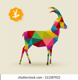 New Year of the Goat 2015 colorful geometric shape and chinese calligraphy. EPS10 vector with transparency organized in layers for easy editing.