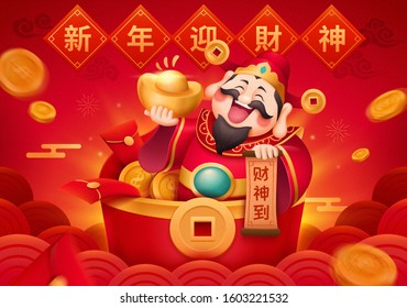 New year god of wealth shows up from red packet with gold ingot, Chinese text translation: Welcome the caishen during lunar year