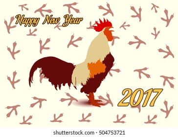 New Year greeting 2017.