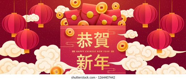 New year greeting banner with lucky money in paper art style, Happy New Year words written in Chinese characters on red envelopes