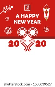 New year greeting card (2020) template illustration. Japanese mizuhiki (traditional  decorative cord)  mouse face. translation: Ga (new year's greeting words)