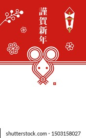 New year greeting card (2020) template illustration. Japanese mizuhiki (traditional  decorative cord)  mouse face. translation: Kinga-shinnen (new year's greeting words), Ne (mouse)