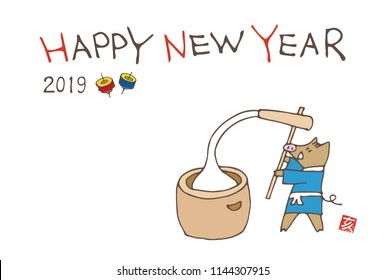 New year greeting card with a boar pounding mochi for year 2019