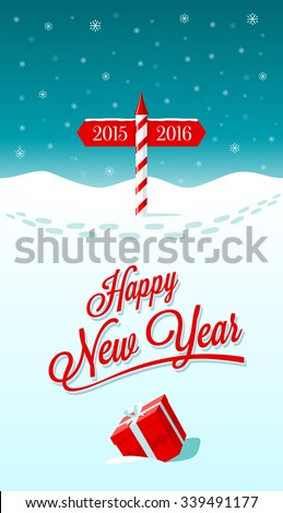 new year greeting card with border between years 2015 and 2016