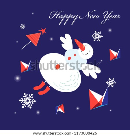New Year greeting card with a flying snowman on a singham background with snowflakes