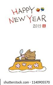 New year greeting card with lazy boar sleeping in Kotatsu futon for year 2019