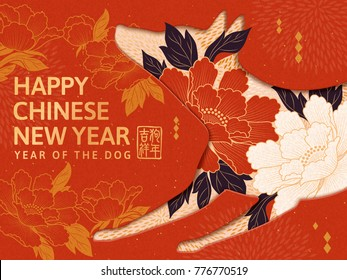 Chinese New Year Design, year of the dog greeting poster with cute dog and peony elements, Happy dog year in Chinese word