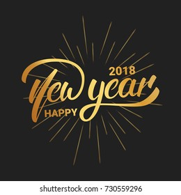 new year happy new year 2018 hand lettering with gold shiny texture hand drawn