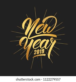 New Year. Happy New Year 2019 hand lettering with gold shiny texture. Hand drawn logo for New Year card, poster, design etc