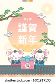 """New Year illustration /  New Year's Day greeting / Happy New Year / Korean Translation: """"Wishing you a Happy New Year!"""""""