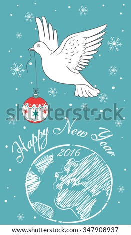 New Year Invitation Card White Dove Stock Vector Royalty Free