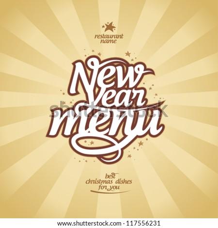new year menu card design template