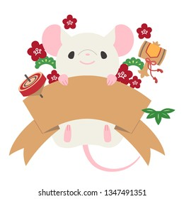new year mouse material