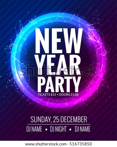 new year party christmas party poster のベクター画像素材