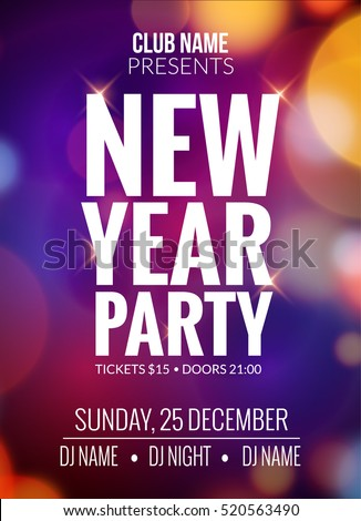 new year party design banner event のベクター画像素材 ロイヤリティ