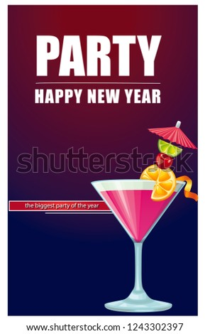 new year party disco cocktail party poster with trendy glitter background and highlights cocktail pink wine