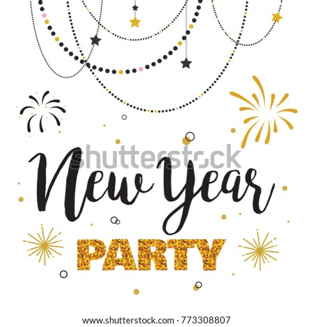 New Year Party Invitation Template Stock Vector Royalty Free